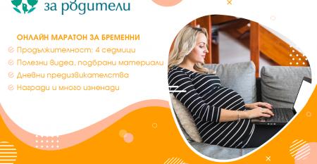 Pregnant_maraton_web_sait_1600_1120px