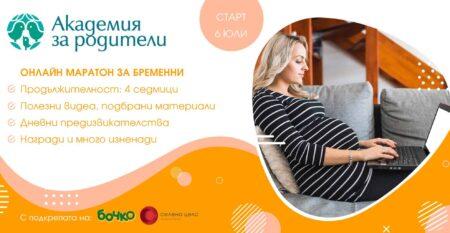 Pregnant_maraton_web_sait_2160_1080px