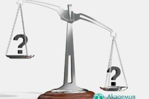баланс между контрол и свобода