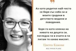 kamova